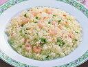 味の素)エビピラフ 1食250g(業務用食材 洋食 ピラフ 冷凍ピラフ チャーハン 炒飯 焼