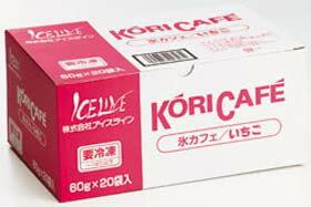 アイスライン)氷カフェ(業務用) いちご 60g×20袋入(冷凍食品 人気商品 簡単 ジェラート シャーベット 洋菓子 スイーツ デザート)