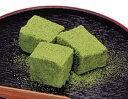 【学園祭食材】【イベント食材】オリジナル)わらび餅(抹茶) 1kg(約60個入)(業務用
