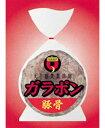 丸善)特級厨師 ガラポン 豚骨 2kg(冷凍食品 中華料理 ラーメン 業務用食材 だし ダ