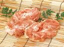 奥三河若どりもも正肉 2kg(業務用食材 チキン 鶏肉 モモ肉 冷凍食品)
