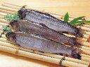 長野県安曇野産)冷凍岩魚 1kg(10尾入)(業務用食材 イワナ 岩魚 冷凍食品 塩焼き)