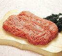 豚ミンチ 500g(業務用食材 ポーク 豚肉 冷凍食品)