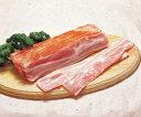 サンワハム)ベーコン500g(業務用食材 肉料理 ポトフ パスタ イタリア料理 ロシア料理)【RCP】