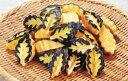 南瓜木の葉 50個入(業務用食材 冷凍食品 野菜 カット野菜 業務用)