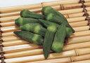 冷凍割烹オクラ 500g(約150個)(業務用食材 冷凍食品 野菜 処理済み 業務用)