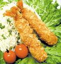 クラレイ)無頭海老フライ26/30バナメイ10尾(業務用食材 エビフライ 洋食 えび 冷凍食品)