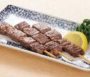 【学園祭食材】【イベント食材】牛ステーキ串 約35g×10本入(冷凍食品 串焼 串揚 バー