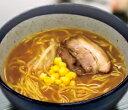 キンレイ)具付麺味噌ラーメンセット1食256g(業務用食材 ラーメン メンマ 中華料理 麺類) ランキングお取り寄せ