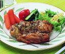 味の素)グリルチキン(ハーブ) 720g(120g×6個入)(業務用食材 グリルチキン 洋食 肉料理 冷凍食品)