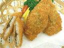 スリィ・サポート)アジしそ巻きフライ25g×100個入(業務用食材 アジフライ アジ フライ 洋食 冷凍食品)