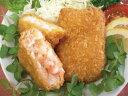 【半額商品:数量限定】スリィ・サポート)デラックスエビカツ90g×5個入(業務用食材 エビカツ 洋食 えび 冷凍食品)