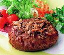 大冷)まいたけハンバーグ 160g(固形量120g)(業務用食材 ハンバーグ 洋食 肉料理 冷凍食品)
