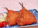 石光商事)アジフライ 60g×10枚入(業務用食材 アジフライ アジ フライ 洋食 冷凍食品)