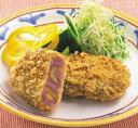 ちぬや)紫いもと甘栗のコロッケ 75g×5個入(業務用食材 コロッケ 洋食 肉料理 冷凍食品)