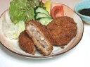 大志プラン)イベリコ豚(ベジョータ)カルビコロッケ70g×5個(業務用食材 コロッケ 洋食 肉料理 冷凍食品)