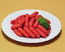 日本ハム)刻み入ウインナ− 1kg(約76本入)(業務用食材 ウインナー 洋食 冷凍食品)