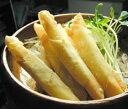 JC)カリカリッとチーズフライ 7g×20本入(冷凍食品 パ