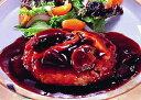 MCC)デミソースDEハンバーグ 180g(正味105g)(業務用食材 ハンバーグ 洋食 肉料理 冷凍食品)