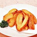 【学園祭食材】【イベント食材】マッケイン)カントリーウエッジ 1kg(冷凍食品 フライ