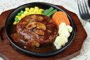 アクト)マッシュデミソースハンバーグ130g(業務用食材 ハンバーグ 肉料理 洋食)