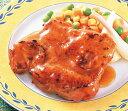 照焼チキンもも120 約140g (約120g+タレ 約20g) 880534(てりやき 弁当 肉料理 グリル ロースト 洋食 おかず)