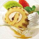 テーブルマーク)PSロールケーキ(カスタード) 200g(冷凍食品 ストライプ柄 業務用食材 冷凍 洋菓子 ケーキ)