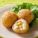 山福)グラタンボール 約20g×50個(業務用食材 グラタン・ドリア 洋食 冷凍食品)