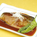 ヤヨイ)国産デリカさば味噌煮2L×2枚(冷凍食品 サバ 鯖 ...