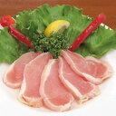 松阪ハム)健味鶏の生ハム風タタキ 約250g(業務用食材 魚料理 焼魚 煮魚 揚げ物 焼き物