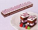 味の素)フリーカットケーキ ブルーベリー 475g(冷凍食品 バイキング パーティー サンドケーキ 業務用食材 冷凍 洋菓子 ケーキ)