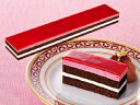 味の素)フリーカットケーキ サワーチェリー 430g(業務用食材 冷凍食品 洋菓子 ケーキ)