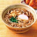 テーブルマーク)麺始め 冷凍そば 200g×5個(ソバ 蕎麦 そば)