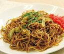 【新商品】昭和ミート)富士宮やきそば 200g×5個(和食,麺,ご飯)