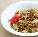【特価商品】昭和ミート)横手やきそば200g×5個(和食,麺,ご飯)