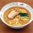 具付麺 豚骨醤油ラーメンセット 1食 249g (麺180g) 13