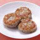 【特価商品】テーブルマーク)海老ニラ焼きまん 600g(20個)(業務用食材 肉まん にくまん 中華料理)