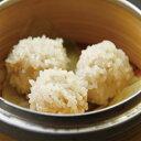 友盛貿易)もち米肉団子 約25g×25個(にくだんご 中華 ...