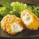 【新商品】ヤヨイサンフーズ)5種のシーフード入りクリームコロッケ 70g×10個(ころっけ