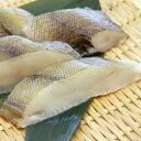 交洋)コガネガレイ切身(骨無) 約80g×5切(冷凍食品 かれい カレイ 切り身 骨なし 骨抜 骨取)