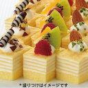 フレック)ケーキミルクレープ525g(48個入)(冷凍食品カット済バイキングパーティケーキ洋菓子デザートフルーツ)
