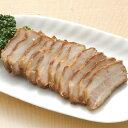 伊藤ハム)三段煮込みチャーシュー 200g(叉焼 焼豚 煮豚 肉 ブロック)