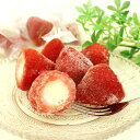 ヒカリ乳業)苺あいす 30粒 (個包装)(冷凍食品 個包装 ...