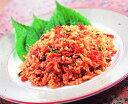 ニチレイ)カルビキムチチャーハン 1食270g(業務用食材 韓国料理 珍味 韓流 アジア料理 チャー