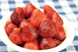 神栄)イチゴ 500g(業務用食材 冷凍食品 デザート フルーツ)
