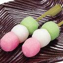 ヤマ食)三色団子 約15g×20串 <2月中-5月>(冷凍食品 だんご 甘味)