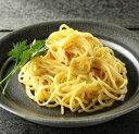 ヤヨイ食品)Olivetoスパゲティ・カルボナーラ 300g(業務用食材 カルボナーラ パスタ 洋食 冷凍食品)