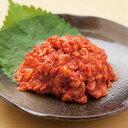 高麗食品)冷凍チャンジャ 300g(冷凍食品 一品 惣菜 キ