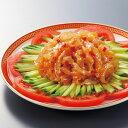 マリンフーズ)魚河岸中華くらげ 1kg (冷凍食品 中華