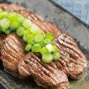 厚切り牛タン 塩味 (軟化処理) 500g (約10~15枚入) 21951(両面にスリット入り 焼肉 ステーキ 自然素材 肉 牛タン)